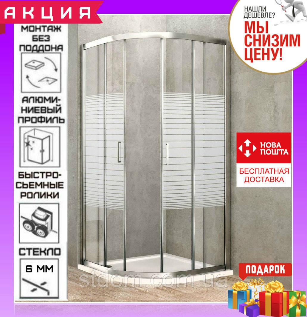 Душевая кабина полукруглая 80х80 см двери раздвижные Dusel А-511 стекло silk screen (полоска)