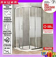 Душевая кабина полукруглая 80х80 см двери раздвижные Dusel А-511 стекло silk screen (полоска), фото 1