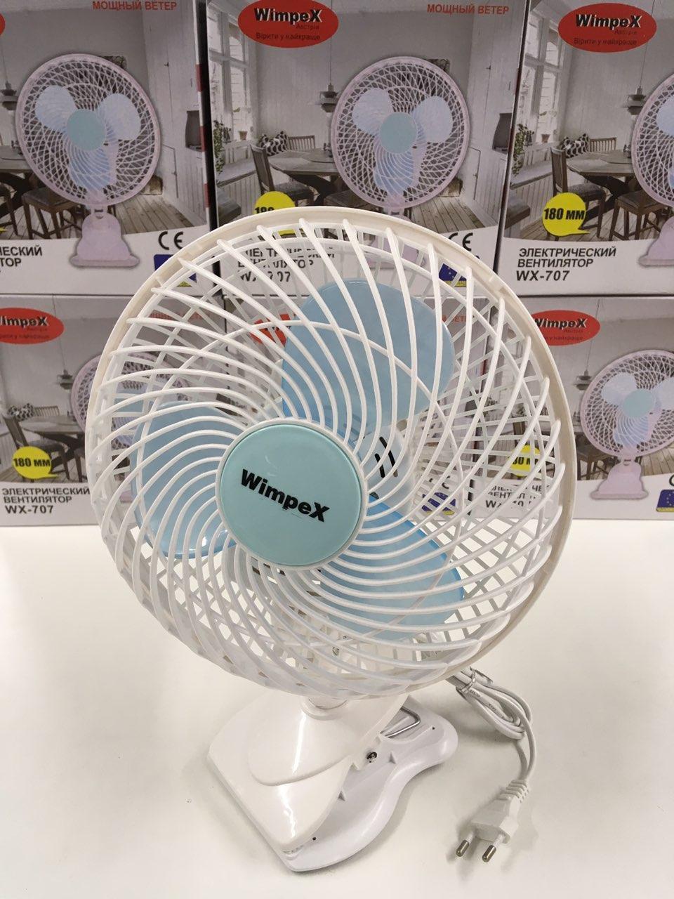 Вентилятор Wimpex WX-707 на прищепке МОЩНОСТЬ 50W