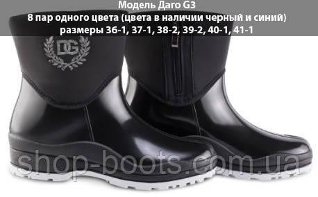 Жіночі черевики на ззамку теплі оптом. 36-41рр. Модель ботик даго G3, фото 2