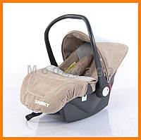 Автолюлька купить | Автокресло для новорожденных