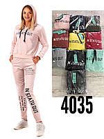 """Спортивный женский костюм с капюшоном, размеры S-XL (10 цв.) """"LOOK"""" купить недорого от прямого поставщика"""