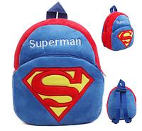 Рюкзак детский плюшевый 1-3 года Superman для мальчика Супермен