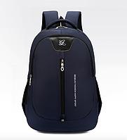 Рюкзак для ноутбука Fashion Sport городской Синий, фото 1
