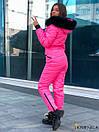 Неоновый женский комбинезон зимний из водоотталкивающей плащевки 31gk36, фото 2