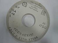 Абразивный круг шлифовальный (электрокорунд белый) 25А ПП 400х16х127 6 С2 пропит.