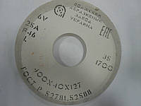 Абразивный круг шлифовальный (электрокорунд белый) 25А ПП 400х20х127 5 СМ2