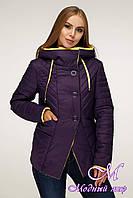Модная демисезонная куртка женская (р. 44-54) арт. 1196 Тон 33