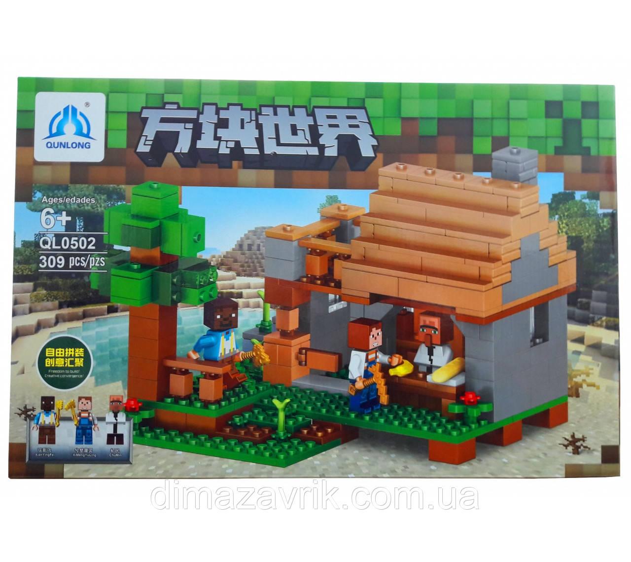 """Конструктор ql0502 (Аналог LegoMinecraft) """"Домик""""309 деталей"""