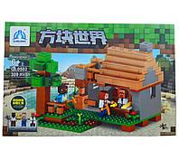 """Конструктор ql0502 (Аналог LegoMinecraft) """"Домик""""309 деталей, фото 1"""