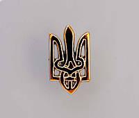 Эмблема Малый Герб Украины (золотистая)