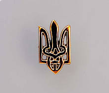 Эмблема ТРИЗУБ Украины (золотистая)