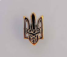 Емблема ТРИЗУБ України (золотиста)