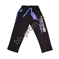 Подростковые трикотажные брюки пр-во Турция 4286