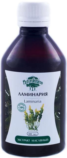Экстракт ламинарии масляный