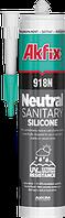Силиконовый герметик санитарный белый AKFIX 918N 310 мл