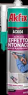 Акриловый герметик ультралегкий AKFIX AC604 310 мл