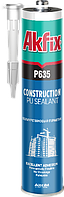 Полиуретановый герметик белый AKFIX P635 310 мл