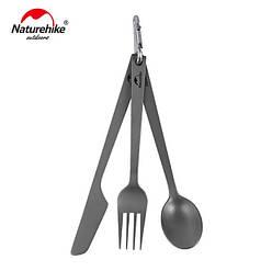 Туристические столовые предметы из титана Naturehike 3в1 (ложка, вилка, нож) Титановая посуда