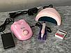 Набор Лампа для маникюра и педикюра SunOne 48 Вт, Фрезер 603 65W/45000, фото 5