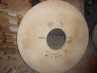 Абразивный круг шлифовальный (электрокорунд белый) 25А ПП 750х50х305 25-40 СМ-С