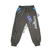 Подростковые трикотажные брюки пр-во Турция 4319