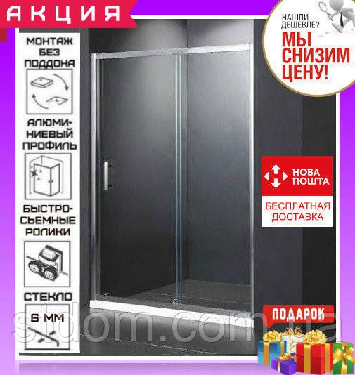 Душевые двери раздвижные в нишу 120 см Dusel FА-512 стекло прозрачное