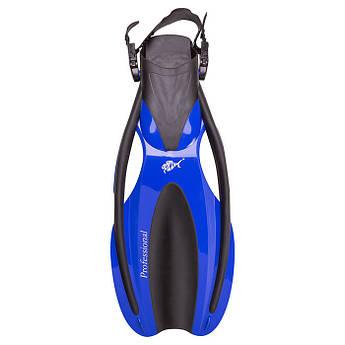 Ласти для дайвінгу Dolvor F75 Professional M/L (40-44) синій.