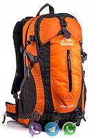 Туристический рюкзак Senterl Adventure40L оранжевый, рюкзак на 40 литров для кемпинга, мужской/женский рюкзак
