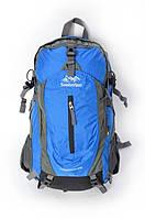 Туристический рюкзак Senterl Adventure40Lсиний, рюкзак на 40 литров для кемпинга, мужской / женский рюкзак