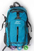 Туристический рюкзак Senterl Adventure 40L бирюза, рюкзак на 40 литров для кемпинга, мужской / женский рюкзак