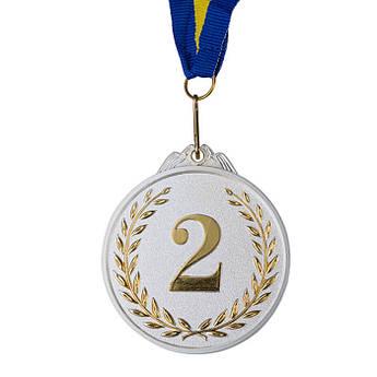 Нагородна Медаль, d=65 мм, 2-е місце, двоколірна.