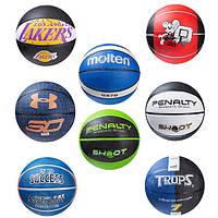 Мяч баскетбольный резиновый , mix brand. №7