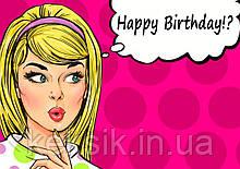 Вафельная картинка Happy Birthday