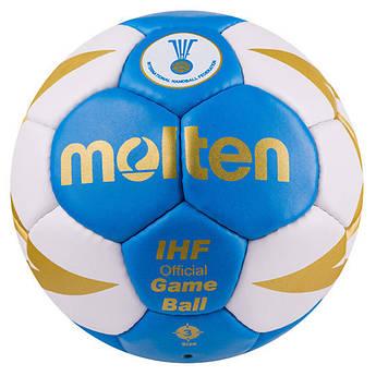 М'яч гандбольний Molten 8000,№.3