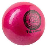 Мяч гимнастический TA SPORT, 280грамм, 16 см, глиттер, розовый.