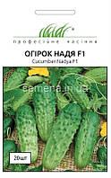 Огірок Надя F1 20 шт