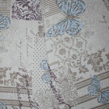 Декор плуриель бабочки голубые