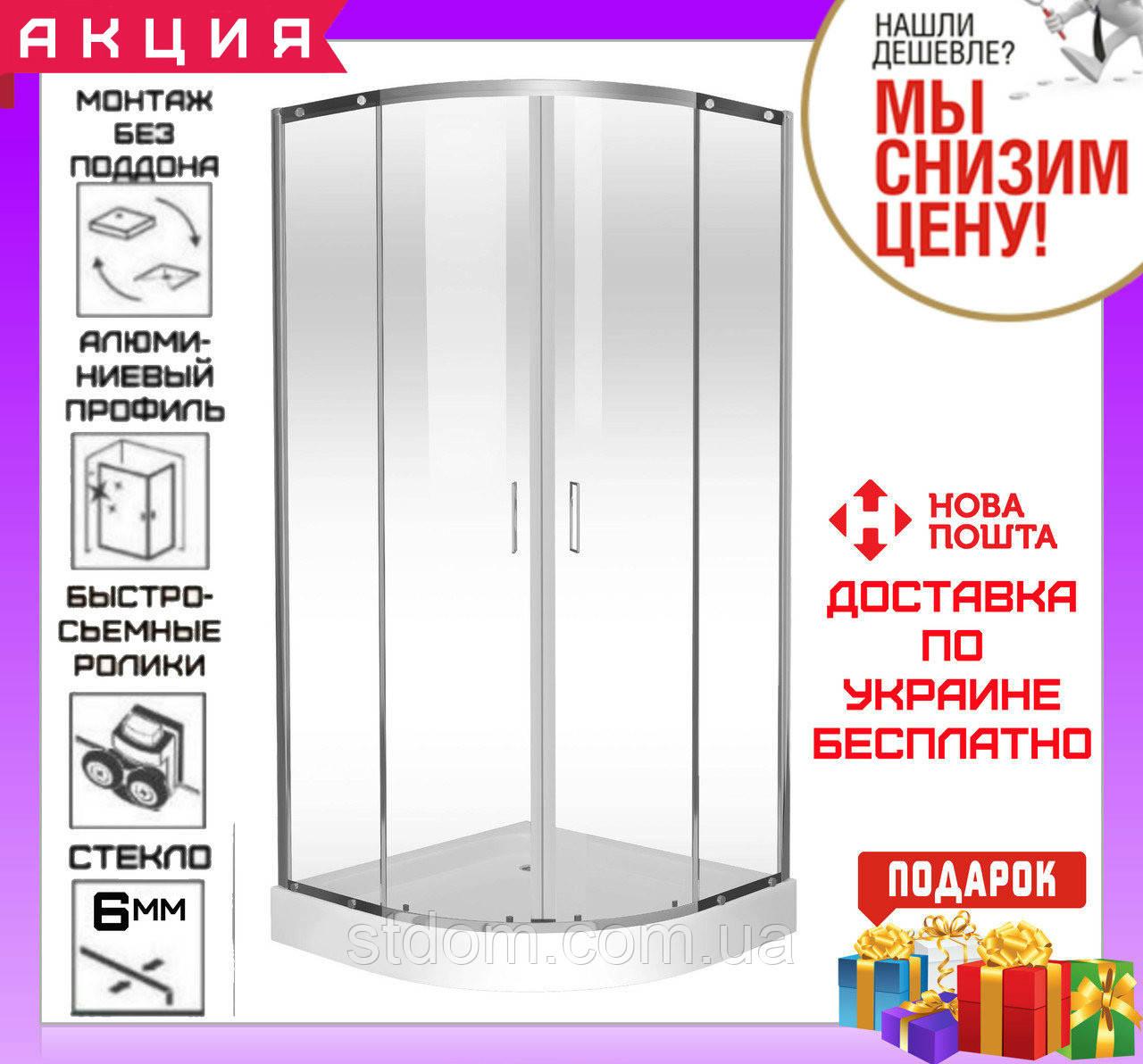 Полукруглая душевая кабинка 90x90 см Eger Tokai 599-07/1 без душевого поддона