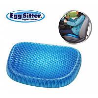 Ортопедическая подушка для сидения для разгрузки позвоночника Egg Sitter синяя 150943