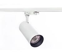 Трековый светильник Z-Light ZL 4015 30w 4000k LED track white