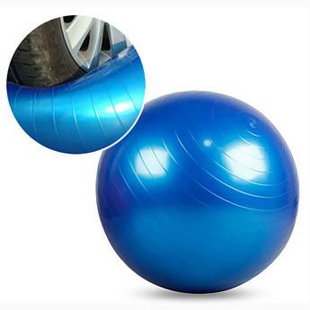 Мяч фитнес 65 см, глянец, синий.