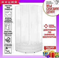 Полукруглая душевая кабинка 90x90 см Eger Tisza mely 599-187 на глубоком поддоне