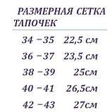 Тапочки Чертики черные с белыми рожками, 36-37, фото 3