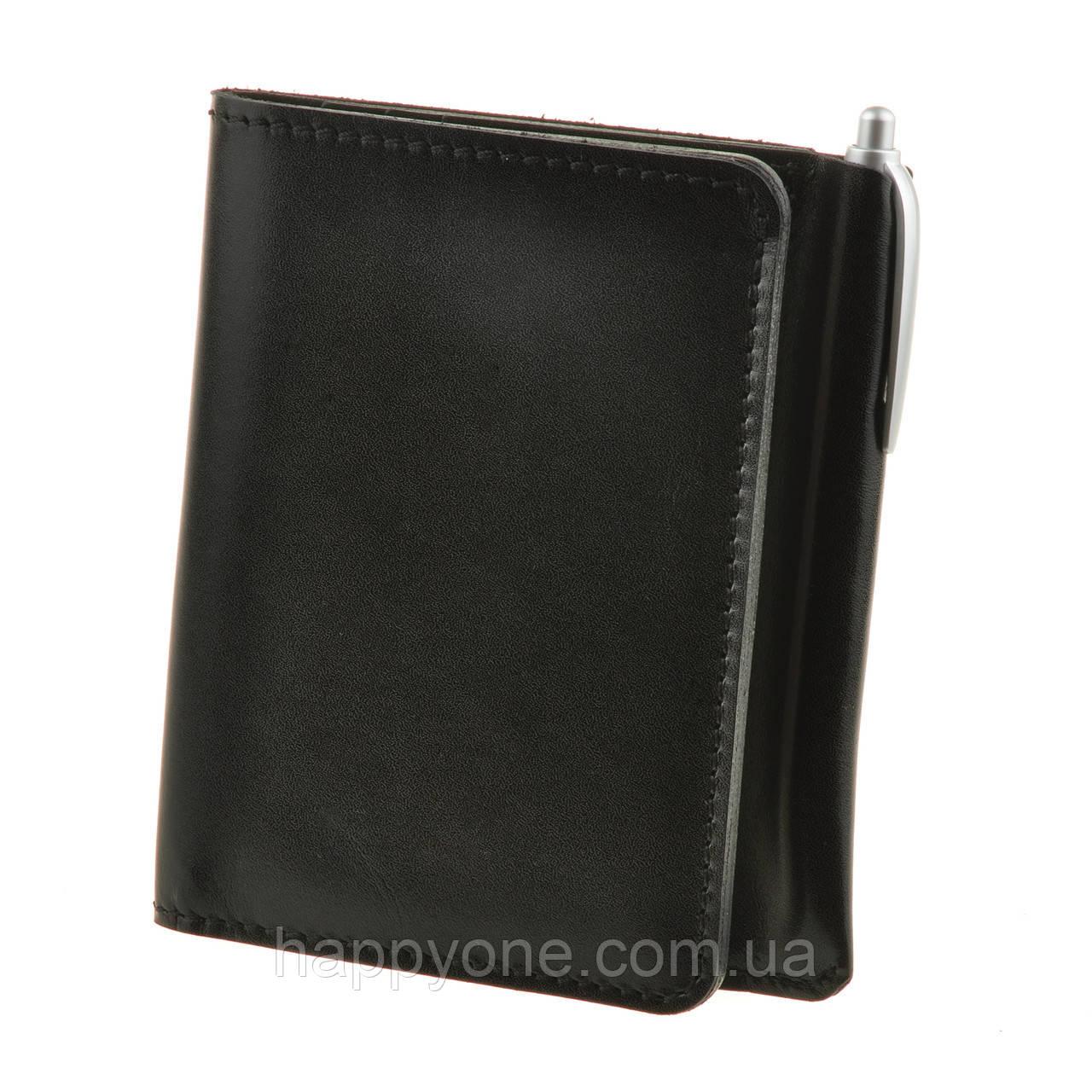 Кожаное портмоне 2.0 (угольно-черное)