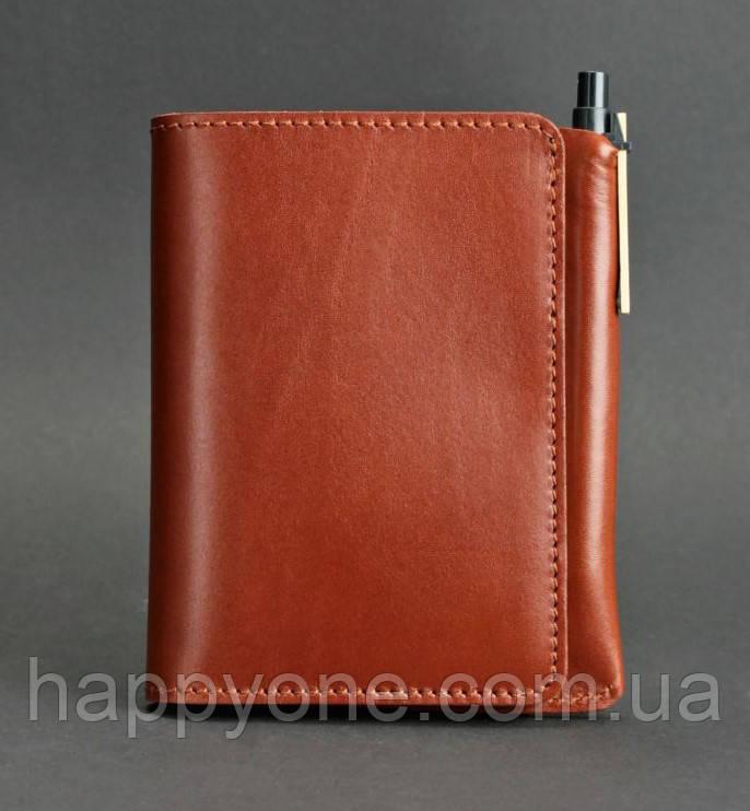 Кожаное портмоне 2.0 (светло-коричневое)