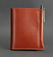 Кожаное портмоне 2.0 (светло-коричневое), фото 1