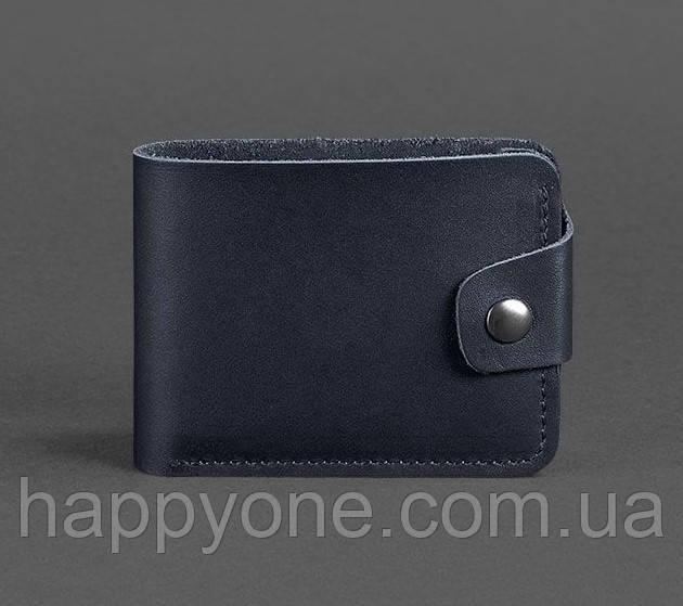 Кожаное портмоне 4.3 (темно-синее)