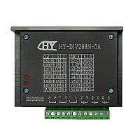 Контроллер/драйвер шагового двигателя ЧПУ TB6600. 0.2 - 5 A HY-DIV268N-5A