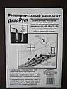 Комплект для розширення системи крапельного поливу АкваДуся +12 (расширительный комплект АкваДуся), фото 6